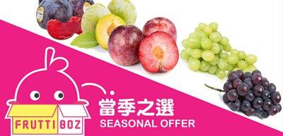 stonefruits+grapes