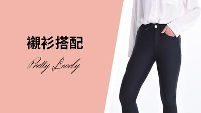 黑褲推薦就穿專利不長毛褲搭配襯衫美觀上班穿搭輕鬆