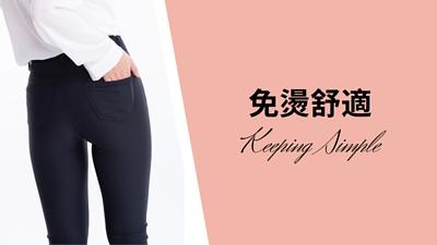 黑褲推薦就穿專利不長毛褲免燙舒適適合女性上班穿搭褲