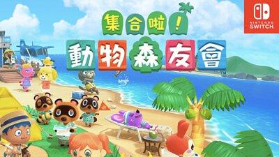 集合啦 ! 動物森友會,吉他踏板,音樂裝備,どうぶつの森,Animal Crossing,Animal Crossing Music Rigs,Music Rigs