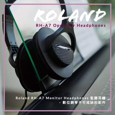 Roland RH-A7 Monitor Headphones 黑色 監聽耳機