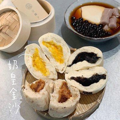 愛吃SUSU介紹豆舖子