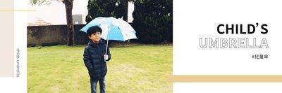 兒童用傘-可愛米奇傘