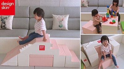 design skin溜滑梯沙發,雙胞胎DoRe,奴媽開箱分享