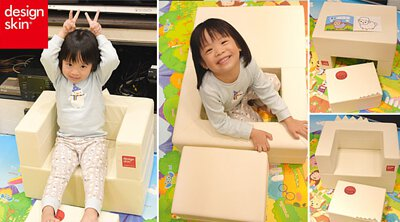 design skin蛋糕沙發,兒童沙發