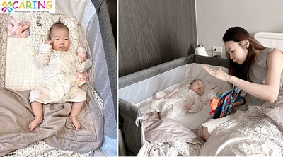 【Caring】歐式嬰兒床邊床