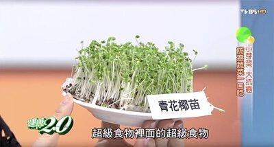 來源: TVBS健康2.0