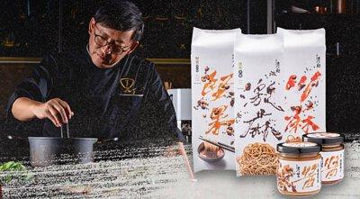 "<img src=""chef-james with his noodles.jpeg"" alt=""詹姆士詹麵上架了"">"