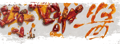 "<img src=""chili with spicy sauce writing chinese character .jpeg"" alt=""用詹醬寫成的醬"">"