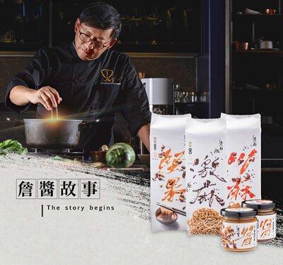 "<img src=""chef-james brand story.jpeg"" alt=""詹姆士詹麵故事"">"