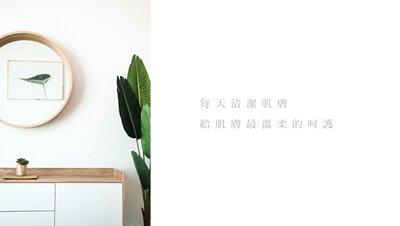 Dr.CHAO,Dr.CHAO昭明美妝,趙昭明,皮膚科,醫美,活動,肥皂,沐浴用品,洗澡