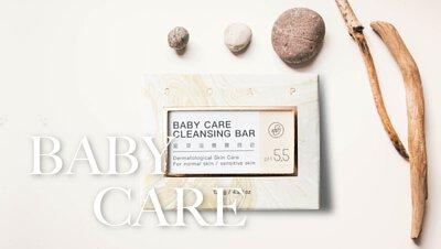 Dr.CHAO,Dr.CHAO昭明美妝,趙昭明,皮膚科,醫美,活動,肥皂,沐浴用品,洗澡,嬰兒用品