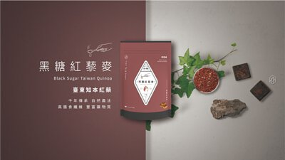 添糖 tientang 黑糖磚 Brown sugar Black Sugar