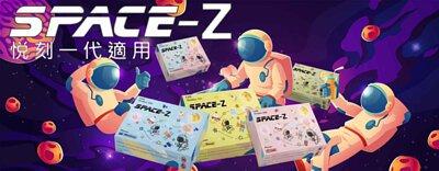 SPACE Z 煙彈 RELX悦刻一代適用