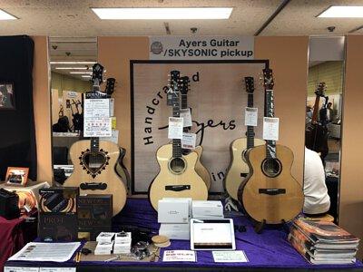 Ayers 2019年5月參加日本東京手工吉他展