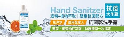 認證抑菌功能安全有效,給你最安全有效的消毒抗菌選擇!!