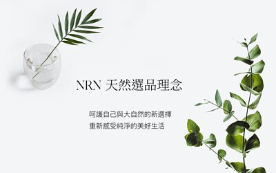 NRN Home page