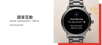 Gen5智能手錶