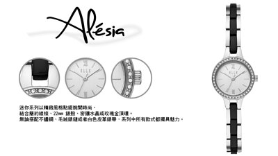 ELLE HOL 19 COLLECTION - ALESIA