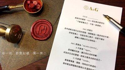 A&G,Again Gentle,爵密,品牌精神,蘋果莊園,妝前保養,卸妝,大紅瓶,小紅瓶,金蘋果,希臘神話,封蠟保養品