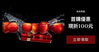 A&G,Again Gentle,爵密,大紅瓶,小紅瓶,專櫃風格,一瓶多效,時尚優雅,懶人保養,品牌故事