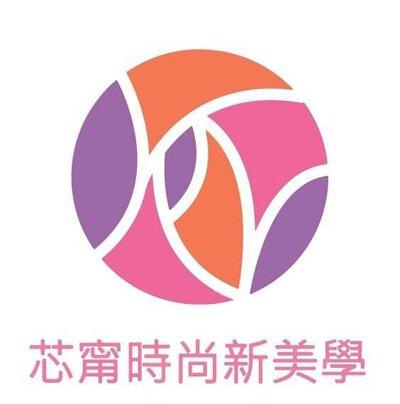 芯甯時尚新美學,台北spa,台北做臉