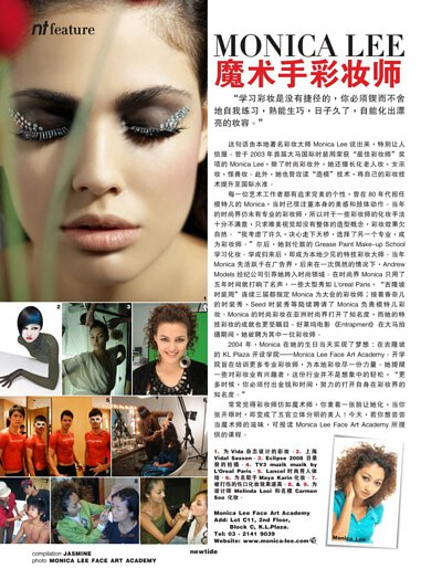 Monica Lee Makeup artist Profile