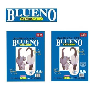 blueno,catlitter,starpethk,starpet,寵物用品,紙貓砂,變藍貓砂,貓砂,紙貓砂