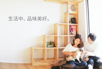 家居, 生活, 家用品, SimpleWise, 生活品味