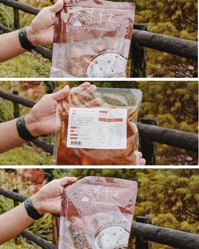 蔬味平生 蔬福漢堡排 未來肉 三杯猴頭菇 蔬果咖哩