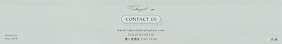 takesit,takesit shop,Takesit,選品,男性選品,男性用品,生活感,衣服,穿搭,電商,設計,品牌,品牌故事,行銷企劃