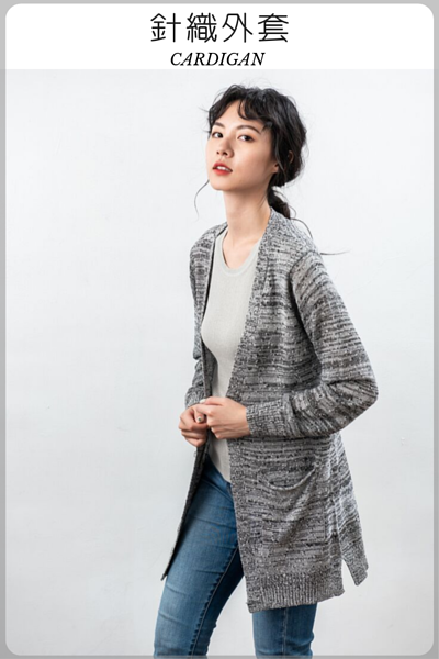 O-LIWAY 台灣製針織外套可隨天氣變化彈性搭配
