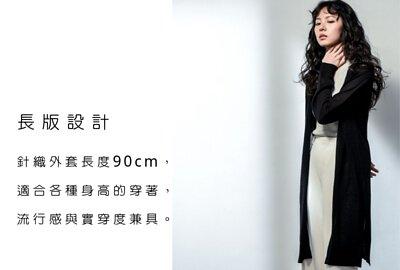 黑色針織外套|O-LIWAY