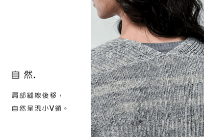 V領針織外套