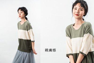 MIT七分袖針織上衣親膚感毛巾紗大色塊設計|O-LIWAY 穿搭首選