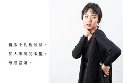 台灣製女裝針織背心掛肩收針設計|O-LIWAY 穿搭首選