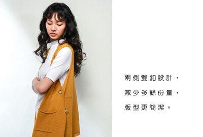 MIT服飾-針織背心釦子裝飾設計|O-LIWAY 台灣製品