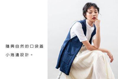 藍色MIT針織背心自然小捲邊設計|O-LIWAY 穿搭首選