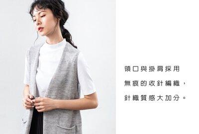 MIT針織背心掛肩一體成型設計-灰色|O-LIWAY 穿搭首選