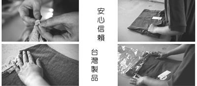 安心信賴的MIT針織毛衣 | O-LIWAY 台灣製品
