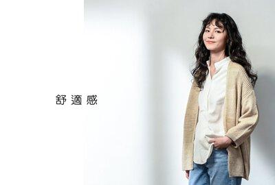 針織外套搭配白襯衫很俐落的穿搭推薦