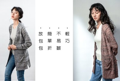 針織外套MIT長版設計-女裝|O-LIWAY 穿搭首選