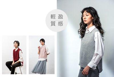 台灣製針織背心穿搭白襯衫