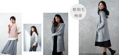 毛衣選用輕盈的紗線編織而成