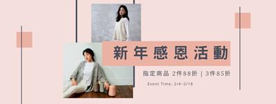 台灣製針織外套- O-LIWAY 品牌女裝