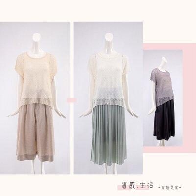 針織罩衫上衣的日常穿搭提案| O-LIWAY 台灣製MIT針織衫