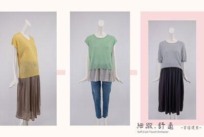 台灣製春夏涼感針織上衣