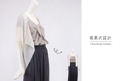 台灣製針織外套兩穿式設計