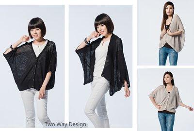 寬版針織外套台灣製衣服
