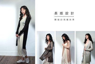 長版針織外套顯瘦的穿搭方法